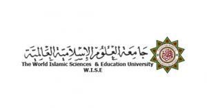 العلوم الإسلامية تعفي الخريجين من الذمم المالية