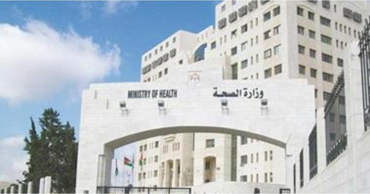 الصحة تحجر على طاقم مستشفى بعمان بعد اصابات بكورونا