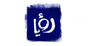 توقيف مالك قناة رؤيا والمذيع الخالدي