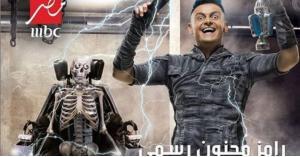 فيفي عبده تكشف عن مفاجأة في برنامج رامز جلال