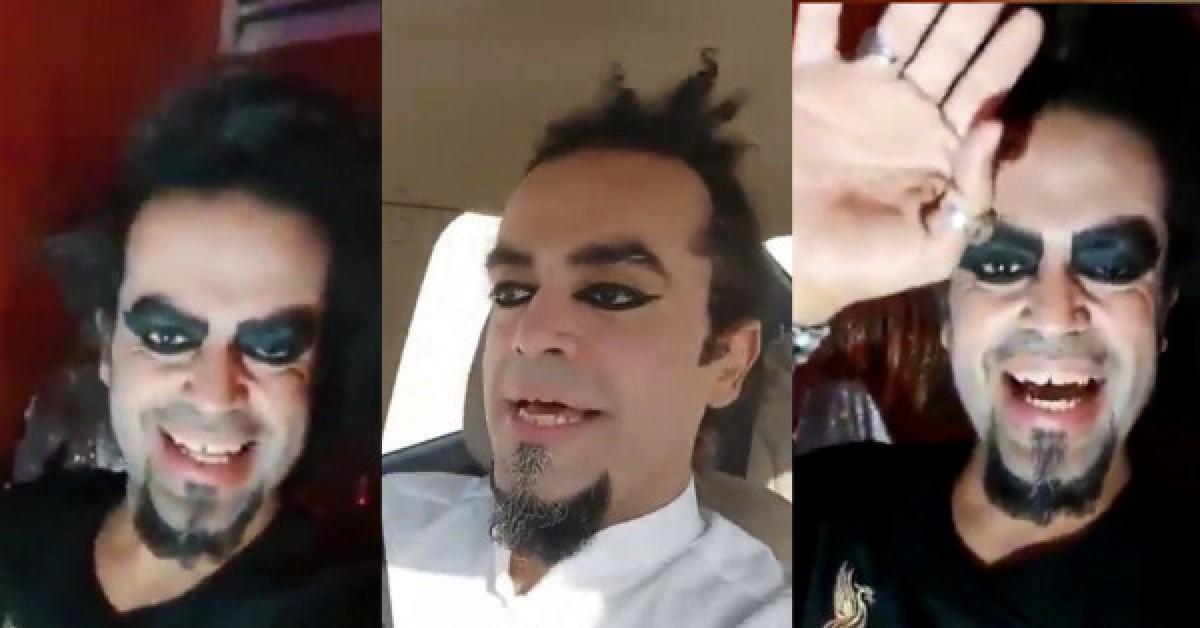 """ظهور جديد صادم لـ""""إبليس"""" السعودي مع بداية شهر رمضان.. فيديو"""