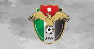 أندية المحترفين الأردنية ترفض إلغاء الدوري