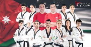 منتخب التايكواندو الأردني في الحجر الصحي