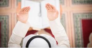 دعاء اليوم الثلاثين من شهر رمضان