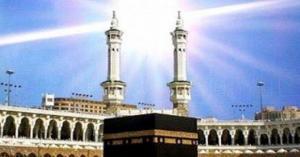 لماذا تم استثناء مكة المكرمة من تخفيف قيود الحظر في السعودية؟