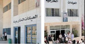 عيادات الاختصاص تعاود عملها كالمعتاد في مستشفيات المملكة