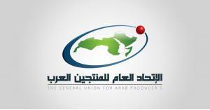 إتحاد المنتجين العرب يباشر أعماله استعدادا لمونديال القاهرة ٢٠٢٠ بعد كورونا
