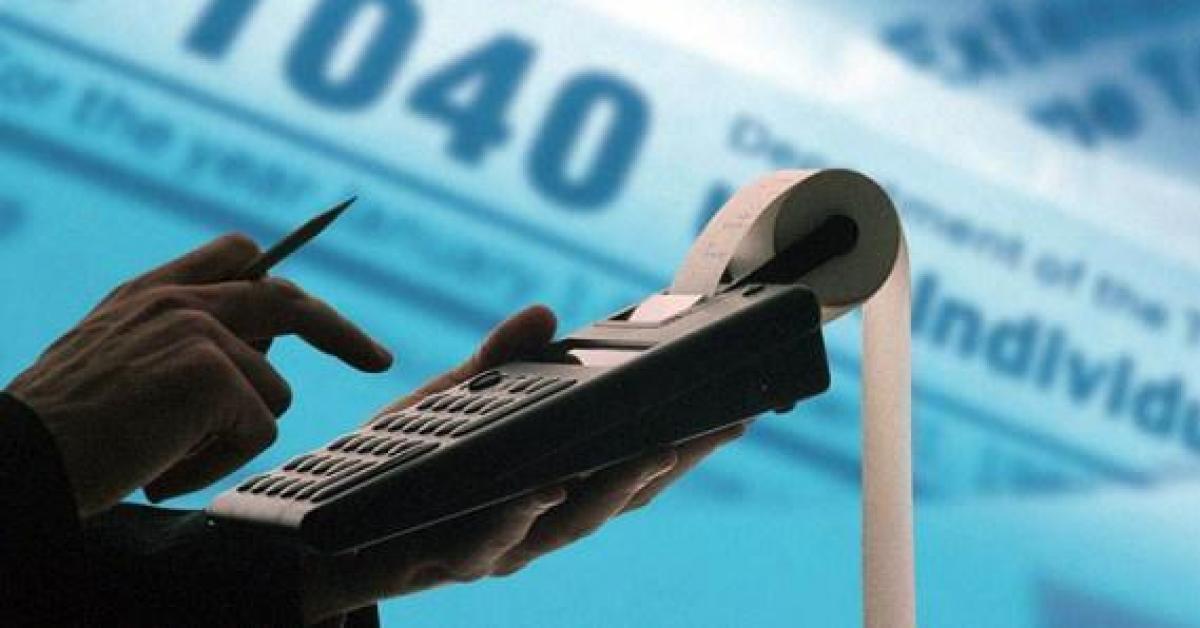 دعوة للاستفادة من الخصم على ضريبة الأبنية