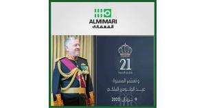 تهنئة من مؤسسة المعماري لجلالة الملك عبدالله الثاني بن الحسين