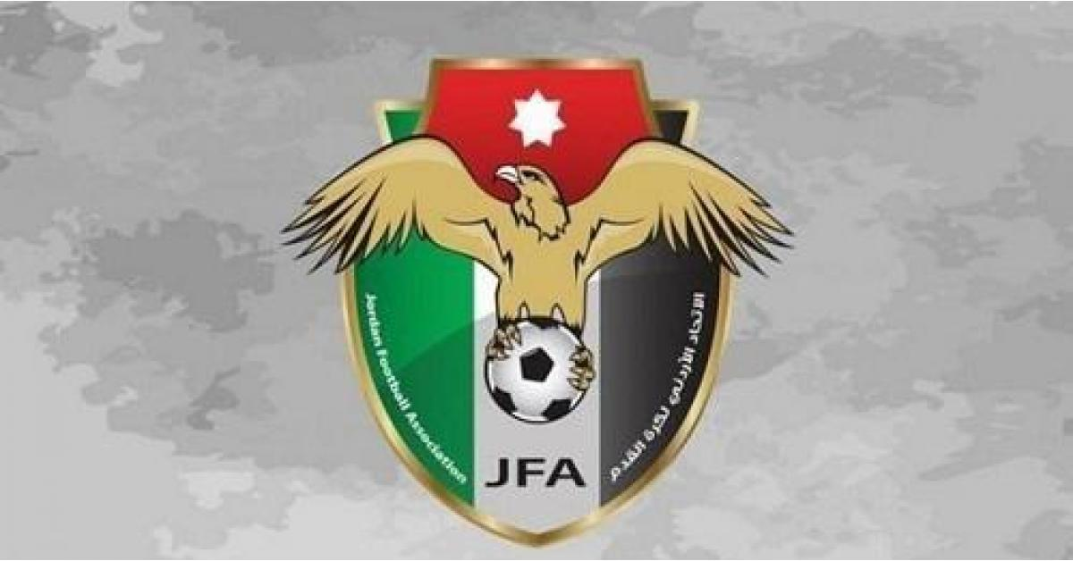 موعد استئناف موسم 2020 لكرة القدم بالأردن