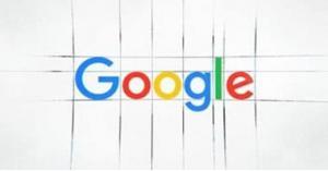 غوغل تضيف تقنية جديدة