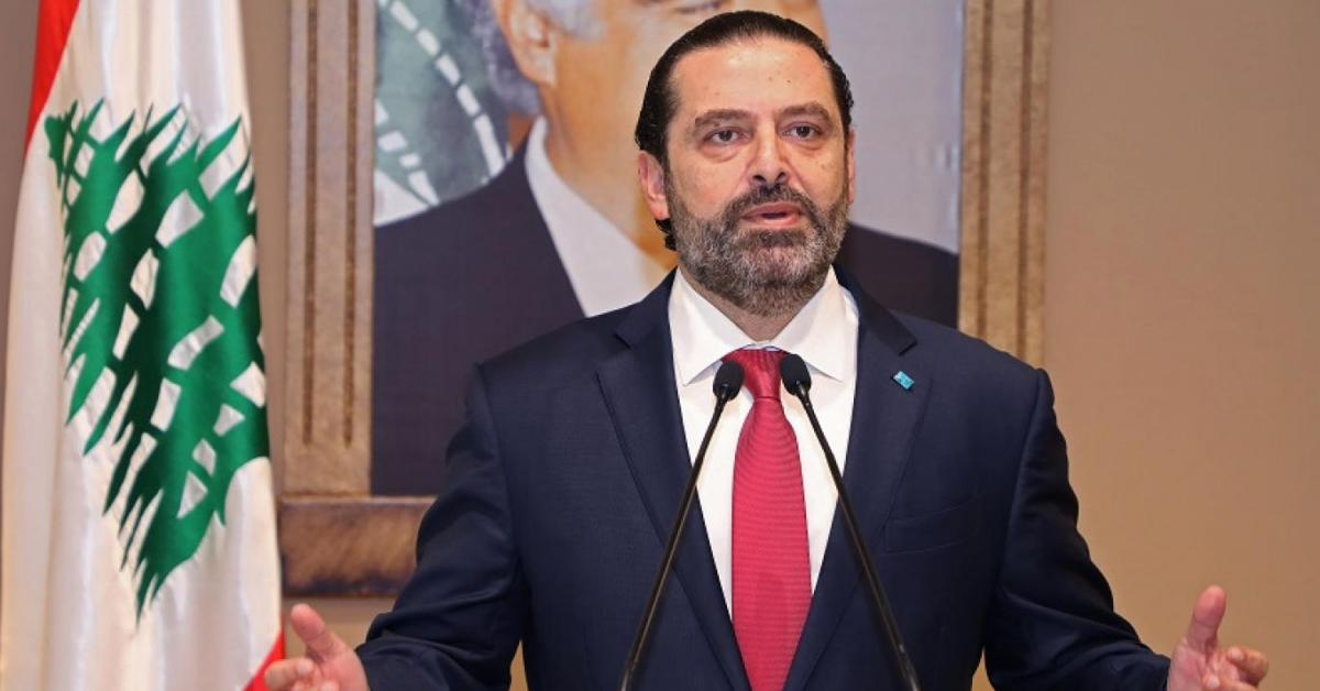 الأجهزة اللبنانية تحقق في محاولة محتملة لاغتيال الحريري