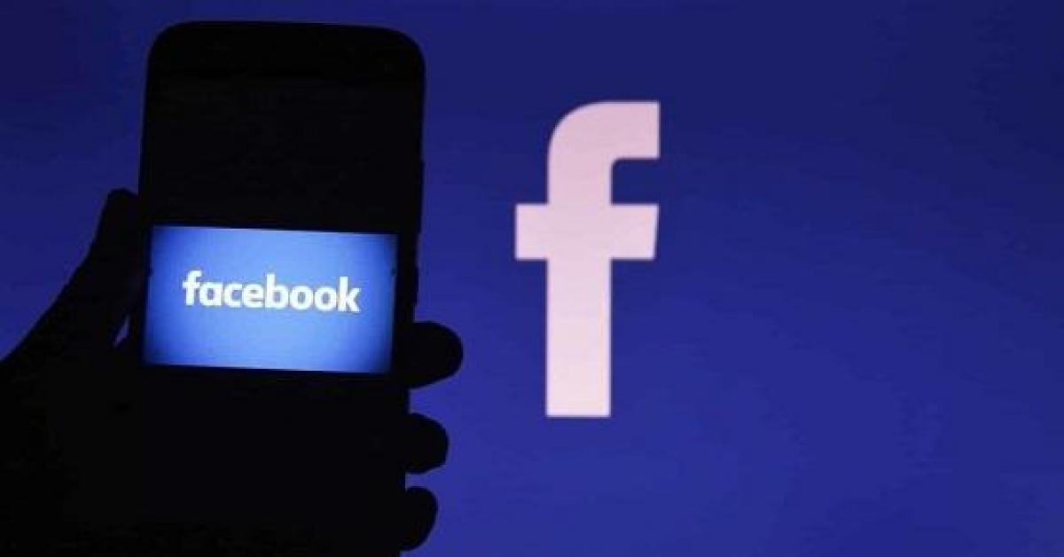 فيسبوك يفحص تقنية تحمي عينيك