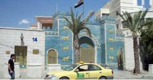فتح باب العودة للعراقيين في الأردن