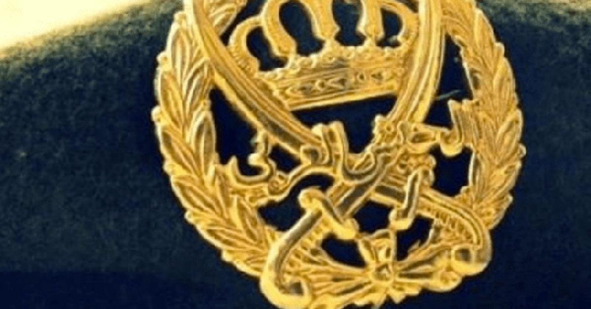 بيان صادر عن قوات المسلحة الاردنية