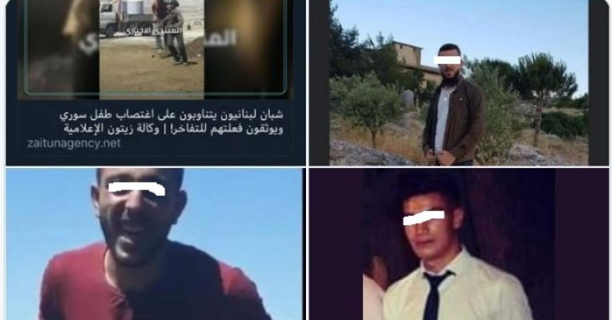 """بيان من الأمن العام اللبناني حول """"جريمة اغتصاب الطفل السوري"""""""