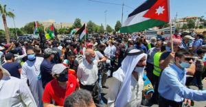 """وقفة احتجاجية قرب السفارة الأميركية ترفض """"ضم الضفة"""""""