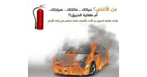 تحذير للسائقين بالأردن بعد حوادث احتراق المركبات