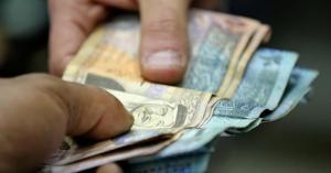 توضيح من الضمان حول الرواتب التقاعدية