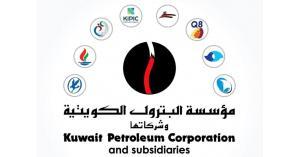 البترول الكويتية تنفي طلب موظفين أردنيين