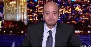 شاهد بالفيديو .. عمرو أديب ينفجر بالبكاء على الهواء مباشرة