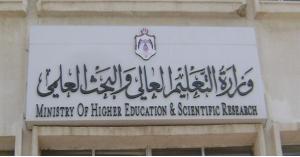 الجزائر : رفض تكمل طلبة الطب الأردنيين سنة الامتياز بالمملكة