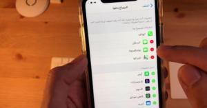 إليك كيفية قفل التطبيقات على هاتفك