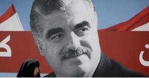 موعد النطق بالحكم في جريمة اغتيال رفيق الحريري