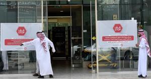السعودية تكشف تفاصيل هامة حول كورونا