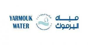 العمل: إنهاء خدمات عاملين في مياه اليرموك مخالف لأوامر الدفاع