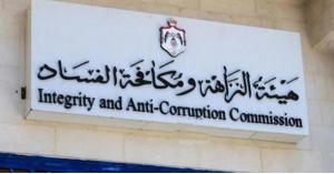 بيان من مكافحة الفساد حول حيثيات العطاء الذي تسبب بتوقيف شقيق رئيس مجلس النواب