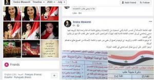 امرأة خدعوها فجراً ففضحتهم نهاراً بانتخابات سوريا