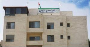 محمد ابو هزيم يكتب: نقابة المعلمين ووطنيتها المزيفة