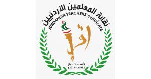 علياء حماد تكتب: حل نقابة التأزيم
