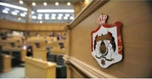 رسميا .. السادس والسابع والثامن من تشرين أول موعدا للترشح للانتخابات