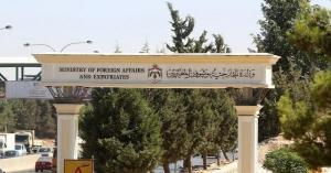 الأردن يدين مصادقة الاحتلال على بناء ألف وحدة سكنية شرقي القدس