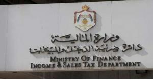 """""""ضريبة الدخل والمبيعات"""" تكشف آخر نتائج أعمال لجنة التسوية والمصالحة"""