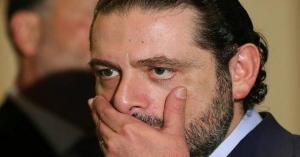 بعد انفجار لبنان.. ماذا جرى بسعد الحريري؟