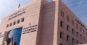 50.1% ملكية غير الأردنيين في بورصة عمّان