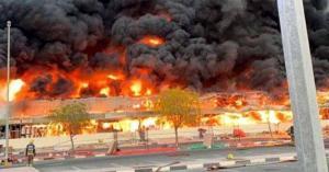 حريق هائل في عجمان