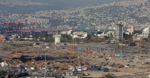 خسائر انفجار بيروت بين 10 - 15 مليار دولار