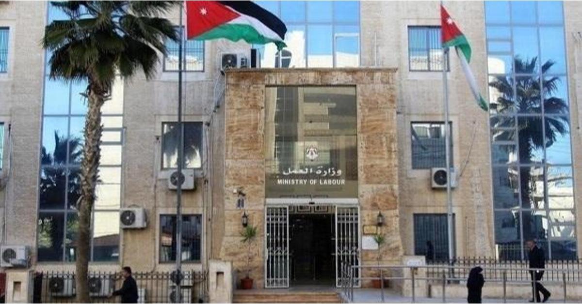 الموعد النهائي لمغادرة العمالة الوافدة في الأردن
