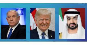 بيان أميركي إماراتي إسرائيلي: اتفاق سلام بين إسرائيل والإمارات