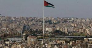الأردن يصدر بياناً حول الاتفاق الاماراتي الاسرائيلي