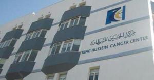 رئيس قسم العناية الحثيثة في مركز الحسين للسرطان: لا نحتمل أخطاء جديدة