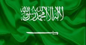 الديوان الملكي السعودي ينعى أميرا