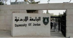التخصصات والرسوم في الجامعات الحكومية
