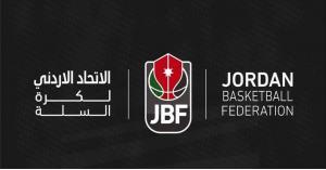 """""""السلة"""" يصدر بيانا حول تطورات الوضع الوبائي بالأردن"""
