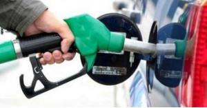 تعرف على اسعار البنزين بعد الرفع