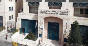 مصدر في المركزي: ادارات المولات تطلب من البنوك الاغلاق عند 9 مساء